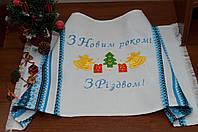 Новогодний рушник | Новорічний рушник 012, фото 1
