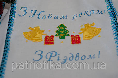 Новогодний рушник | Новорічний рушник 012, фото 2