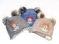 Шапки вязаные зимние для мальичка, фото 1