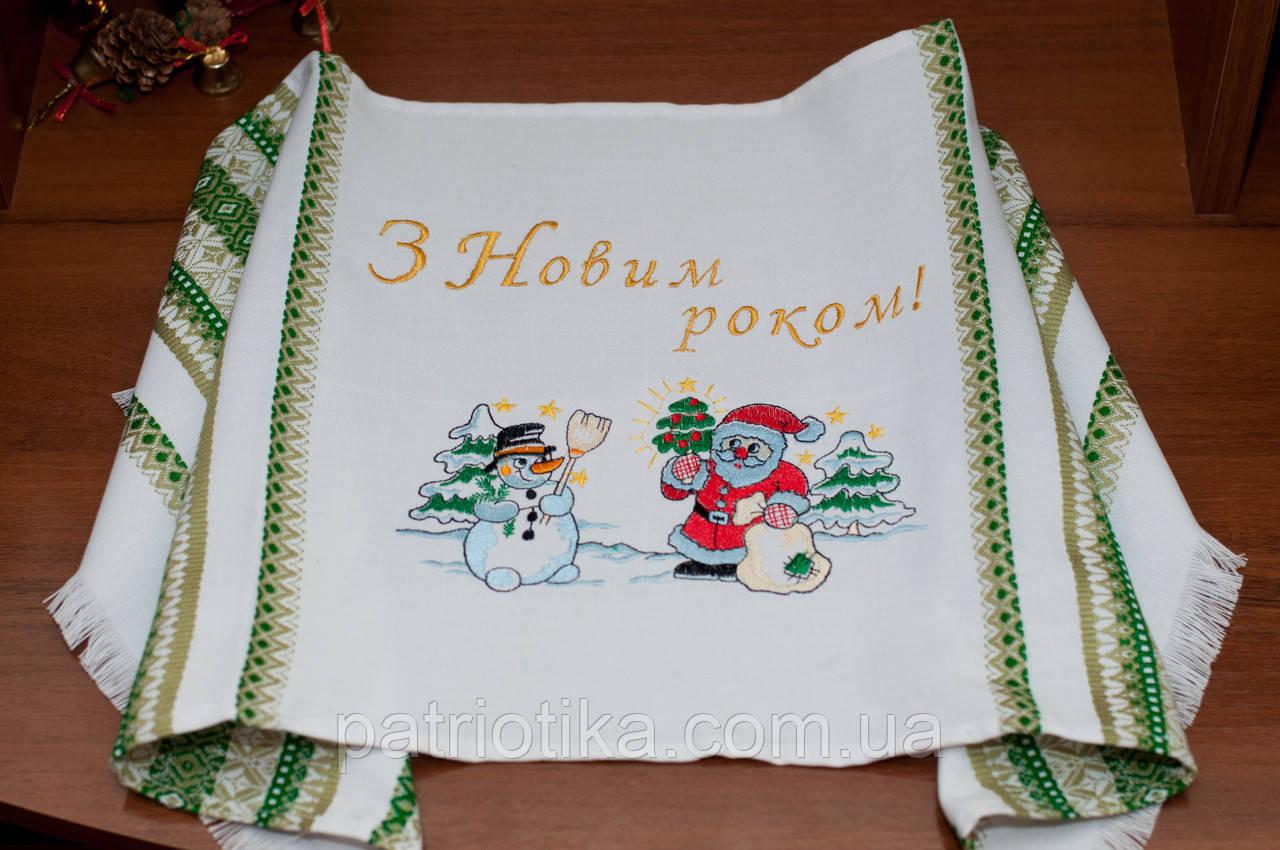 Новогодний рушник | Новорічний рушник 015