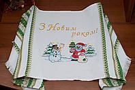 Новогодний рушник   Новорічний рушник 015, фото 1