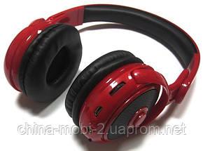 Беспроводные наушники WSTER MS-333 с MP3 FM и Bluetooth и микрофоном (в стиле Monster Beats bluetooth), фото 3