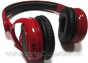 Беспроводные наушники WSTER MS-333 с MP3 FM и Bluetooth и микрофоном (в стиле Monster Beats bluetooth), фото 2