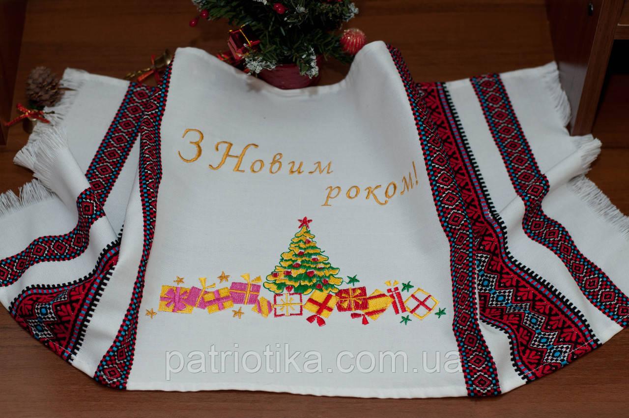 Новогодний рушник | Новорічний рушник 017