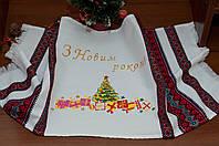 Новогодний рушник | Новорічний рушник 017, фото 1