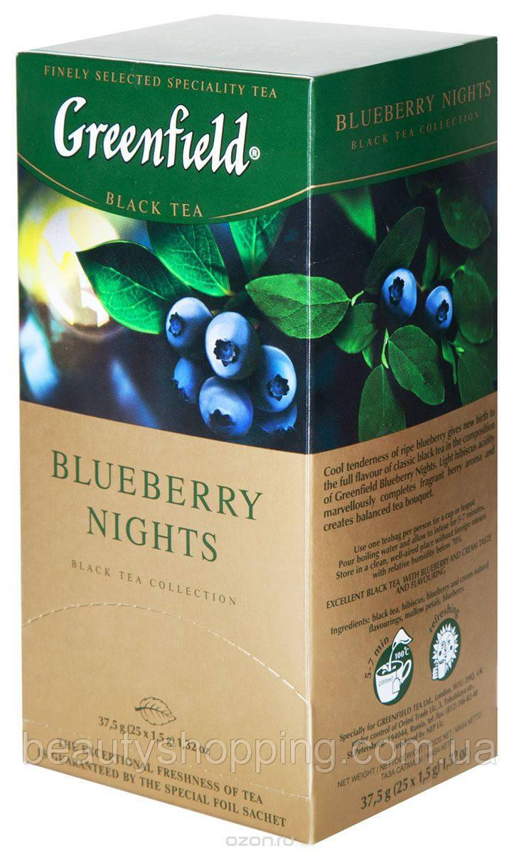 Чай черный Greenfield Blueberry Nights 25 пакетов