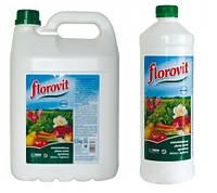 Флоровит жидкий универсальный, 0,25 л