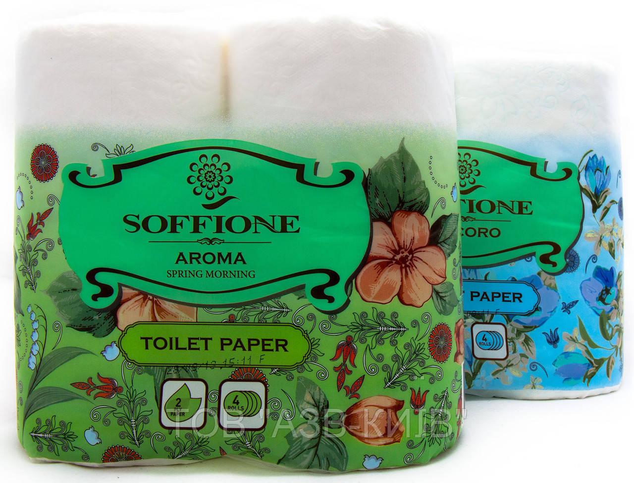 Туалетная бумага целлюлозная SOFFIONE
