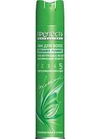 Лак для волос ПРЕЛЕСТЬ Professional   «Organic Power» 5,   300 мл