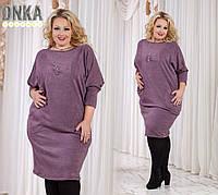 Платье ангора(мягкая,приятная плотная), Цвет электрик, бледный фиолет, синий, бордо, кулон в комплекте дг№1227