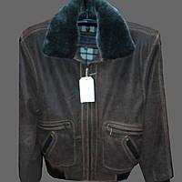 Кожанная утеплённая мужская куртка