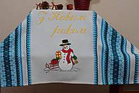 Новогодний рушник | Новорічний рушник 019, фото 1
