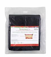 Агротекс'Гео 90 г/кв.м нетканый материал для ландшафтных работ с УФ в упаковке, 1,6х12 м