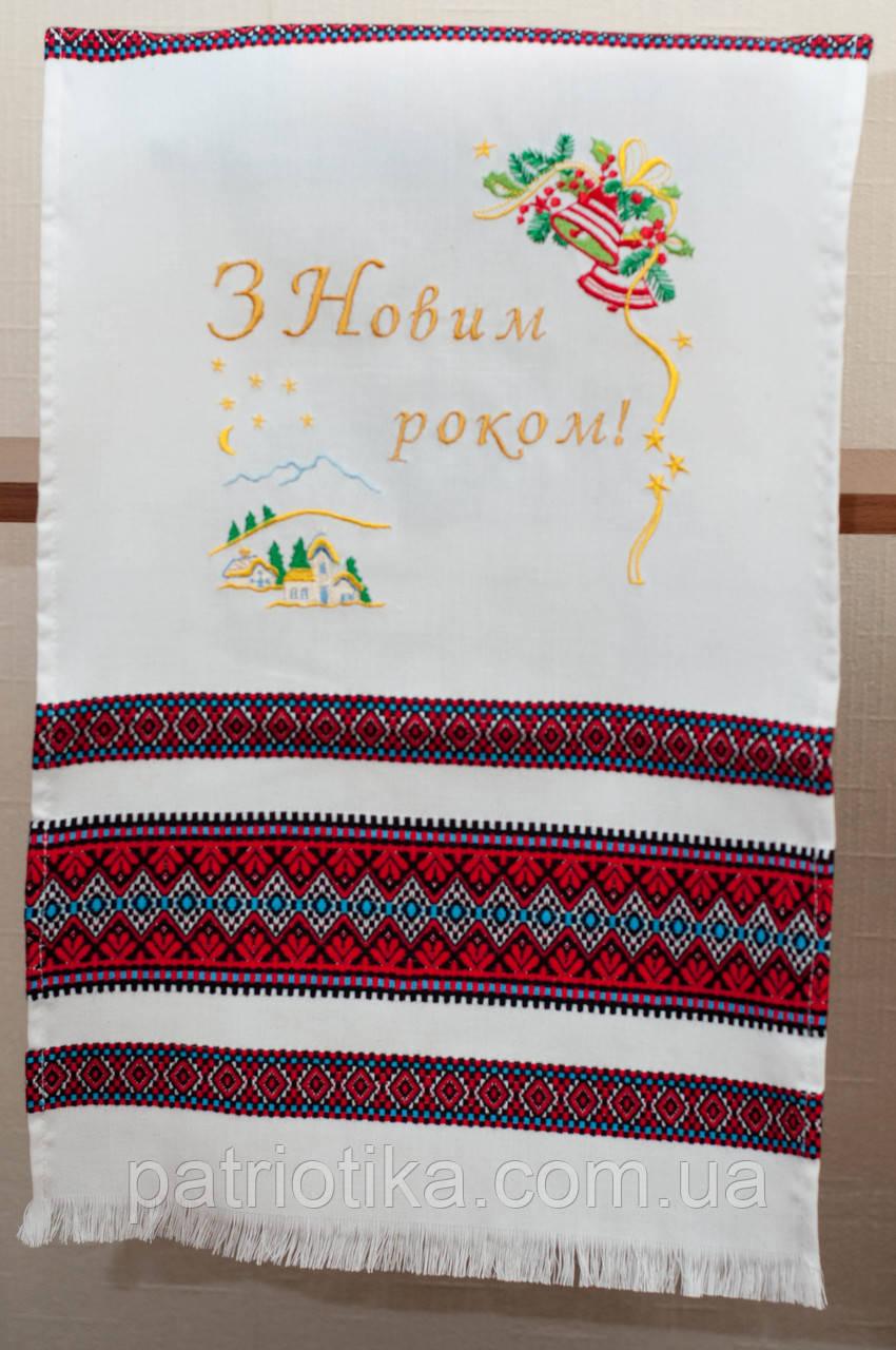 Новогодний рушник | Новорічний рушник 020