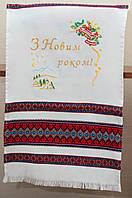 Новогодний рушник | Новорічний рушник 020, фото 1
