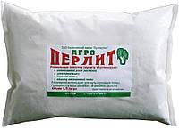 Агроперлит 1,5 л