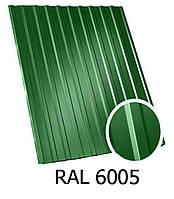 Профнастил ПС-10 0,45мм RAL6005 глян.(зеленый) 2,0*1,18 м