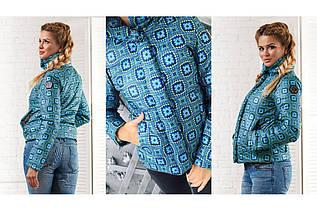 Куртка женская синтепоновая с высоким воротом демисезон