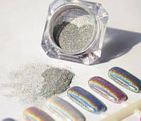 Зеркальная пудра (втирка) для ногтей №S008 (голограмма, серебро) + аппликатор для нанесения
