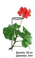 Опора для растений ORANGERIE АC 3-300, 30 см