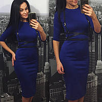 Трикотажное платье фуляр миди + портупея(48-50) синее