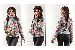 Куртка утепленная женская синтепоновая с высоким воротом демисезон