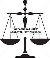Договор аренды квартиры суд