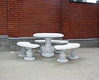 Стол садовый, ∅107 см