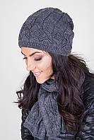 Вязаный женский комплект шапка и шарф тёмно-серый