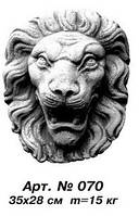 Морда льва, 35 см