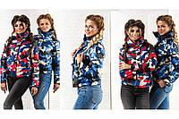 Утепленная куртка женская синтепоновая с высоким воротом демисезон принт милитари камуфляж