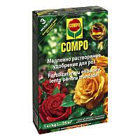 Твёрдое удобрение Compo длительного действия для роз, 1 кг