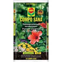 Торфосмеси Compo Sana, 5 л