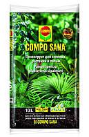 Торфосмеси Compo Sana для зеленых и пальм, 10л
