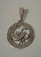 Кулон знак зодиака  скорпион.