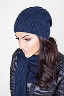 Вязаный женский комплект шапка и шарф синий