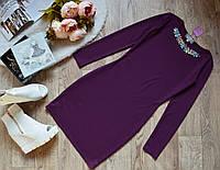 Красивое платье с ЦВЕТНОЙ фурнитурой фиолетовое