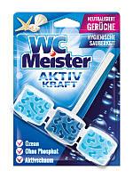 WC Meister блок для унитаза Морской аромат 45 г