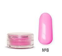 Цветная акриловая пудра My Nail № 008, розовая