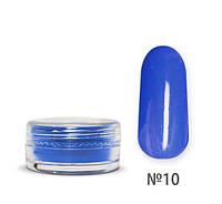 Цветная акриловая пудра My Nail № 010, синяя