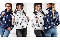 Куртка утепленная женская синтепоновая с высоким воротом демисезон принт звезды