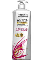 Шампунь для волос ПРЕЛЕСТЬ Professional  «Абсолютный блеск»,  600 мл