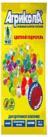 Агрикола гидрогель шарики Грин Бэлт голубой 20  г