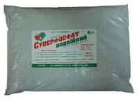 Суперфосфат двойной  N-10%,P-32%,S-20%,Ca-10%, 1 кг