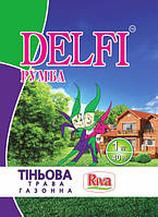 Газонная трава Delfi Теневая Румба, 1 кг