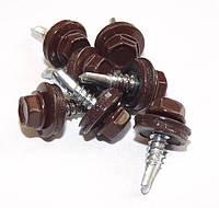 Саморез по металлу для профнастила (кровельный) 4,8х19мм RAL8017 (коричневый)