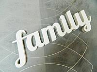"""Слово из дерева """"family"""""""