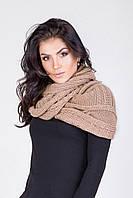 Ультрамодный шарф-петля крупной вязки тёмно-бежевый