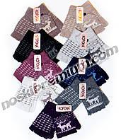 Перчатки-митенки женские шерстяные одинарные Корона, ассорти, 7174