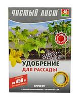 Удобрение для рассады ТМ Чистый лист, 300 г